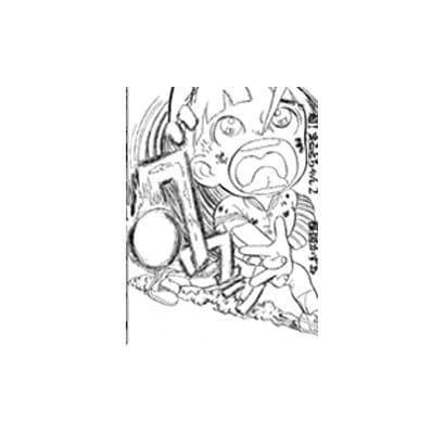 超!まことちゃん<2>-楳図PERFECTION!(ビッグ コミックス) [コミック]