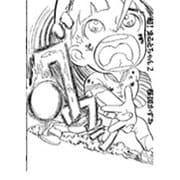超!まことちゃん 2(ビッグコミックススペシャル) [コミック]