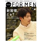 Hanako FOR MEN Vol.6 (Spring/S(マガジンハウスムック) [ムックその他]
