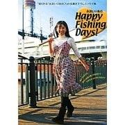 """永浜いりあのHappy Fishing Days!―""""釣りドル""""永浜いりあのフォト&書き下ろしエッセイ集 [単行本]"""