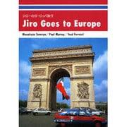 ジローのヨーロッパ旅行 [単行本]