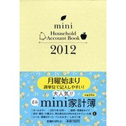 mini家計簿/月曜始まり 2012 [単行本]