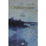 Ordinary days―終わりなき想い(ミスター・パートナー's BOOK) [単行本]