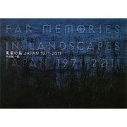風景の島JAPAN 1971-2011 [単行本]