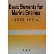 Basic Elements for Marine Engines [単行本]