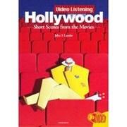 ハリウッドビデオで見る映画とスター