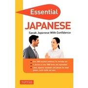 Essential Japanese [事典辞典]