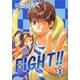 FIGHT!! 1(WINGS COMICS BUNKO) [文庫]