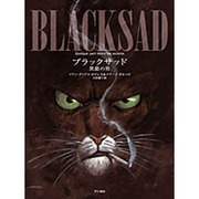 ブラックサッド-黒猫の男 [単行本]