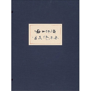日本写真史の至宝-安井仲治写真作品集 [全集叢書]