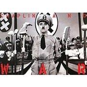 チャップリンと戦争―「独裁者」絵コンテと秘蔵資料』 [単行本]