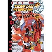スーパーロボット大戦OGディバイン・ウォーズ-Record(電撃コミックス) [コミック]
