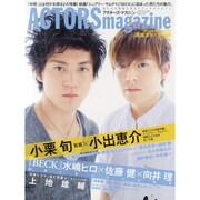 ACTORS magazine VOL.1 (2010 SU-男たちの素顔に迫るビジュアルマガジン(OAK MOOK 342) [ムックその他]