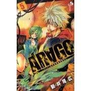 ARAGO 5(少年サンデーコミックス) [コミック]