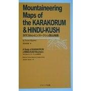 カラコルム・ヒンズークシュ登山地図