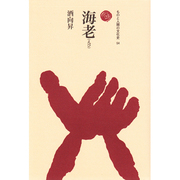 海老(ものと人間の文化史 54) [全集叢書]