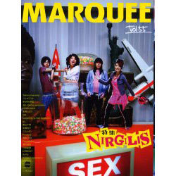 MARQUEE vol.55 [全集叢書]