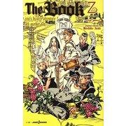 The Book―jojo's bizarre adventure 4th another day 新装版 (JUMP j BOOKS) [単行本]