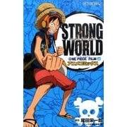 ONE PIECE FILM STRONG WORLDアニメ(ジャンプコミックス) [コミック]