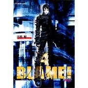 BLAME 4(アフタヌーンKC) [コミック]