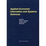 Applied Economic Informatics a [単行本]