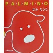 パルミーノ [単行本]