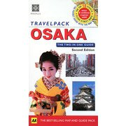 TRAVELPACK OSAKA―トラベルパック・大阪 第2版 [単行本]