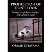 PROHIBITION OF DON'T LOOK-Living through Psychoanalysis and Cultur [単行本]