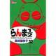 らんま1/2〔新装版〕<32>(少年サンデーコミックス) [コミック]