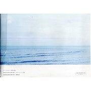 PEACE LAND-m.hasui Panoramic photographs2002-2007 [単行本]