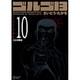 ゴルゴ13 10(SPコミックス コンパクト) [コミック]