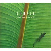 JUNGLE-ジャングル(SUIKO BOOKS) [単行本]