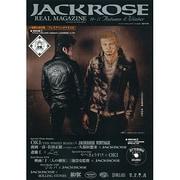 JACKROSE REAL MAGAZINE 10-11 A(メディアボーイMOOK) [ムックその他]
