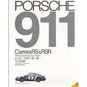 PORSCHE 911 Carrera RS & RSR―Production & Racing History(Motor Sports Books) [単行本]