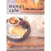 mama's cafe vol.2(私のカントリー別冊) [ムックその他]
