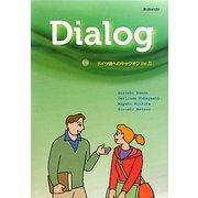 Dialog―ドイツ語へのキックオフ 5訂版 [単行本]