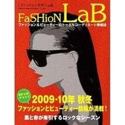 FaSHioNLaB Vol.6 2009~10年秋冬号 [単行本]