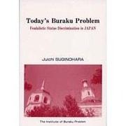 Today's Buraku Problem [単行本]