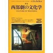 iichiko WINTER 2008 [単行本]