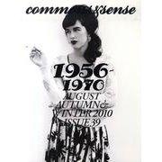 commons&sense ISSUE39 [単行本]