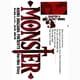 MONSTER<6>-秘密の森(ビッグ コミックス) [コミック]