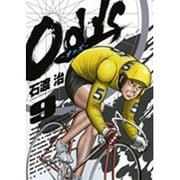 Odds 9(ヤングサンデーコミックス) [コミック]