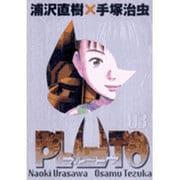 PLUTO 3 [別冊冊子付き豪華版]-鉄腕アトム「地上最大のロボット」より(ビッグコミックススペシャル) [コミック]
