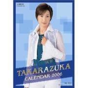 宝塚卓上カレンダー 2006年