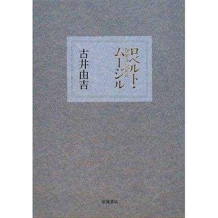 ヨドバシ.com - ロベルト・ムー...