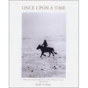 ONCE UPON A TIME―Picturesque Tales by the Fish Who Walked on Earth 1982-present [単行本]