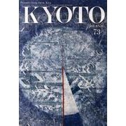 KYOTO Journal 73 [ムックその他]