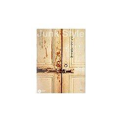 ジャンク・スタイル―世界にひとつの心地よい部屋(コロナ・ブックス〈110〉) [単行本]