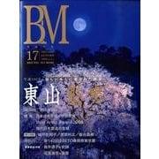 BM/美術の杜 Vol.17(2008 AUTUMN) [単行本]