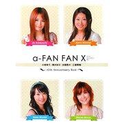 a-FAN FAN X―10th Anniversary Book [単行本]
